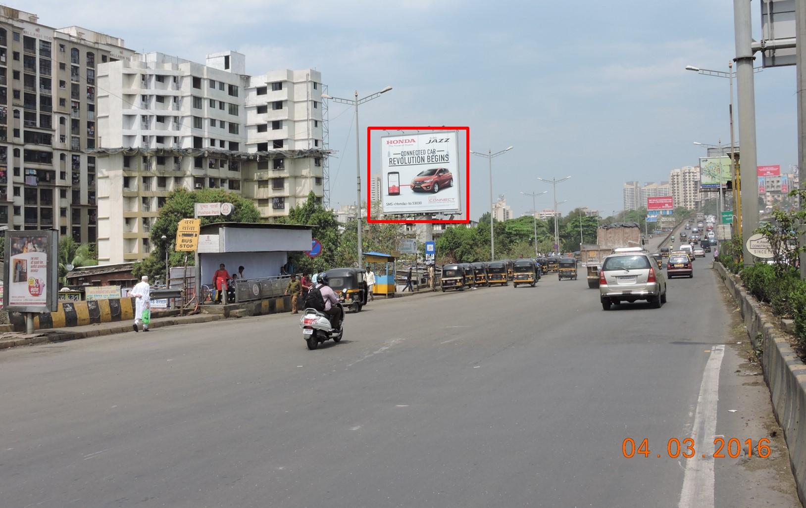 Malad TOI ET, Mumbai