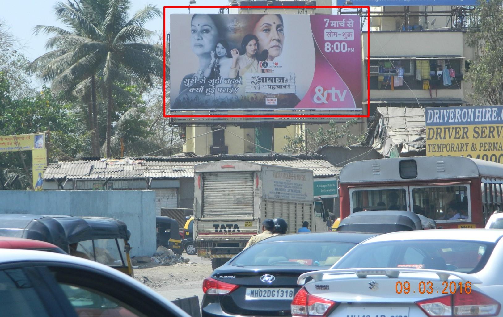 Chembur EEH  Rcf Jn MT, Mumbai