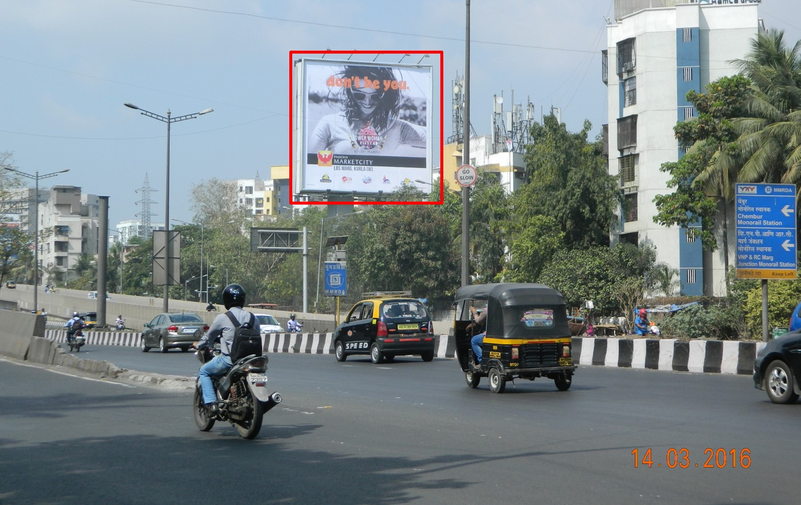 Ghatkopar Amar Mahal MT, Mumbai