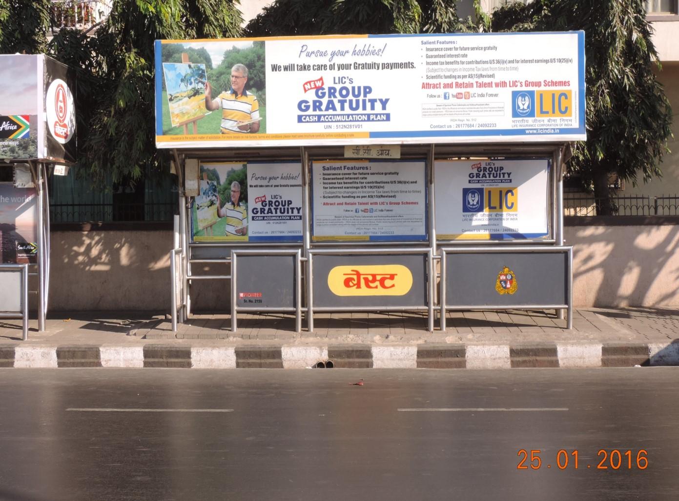 Marine Drive - CCI DN, Mumbai