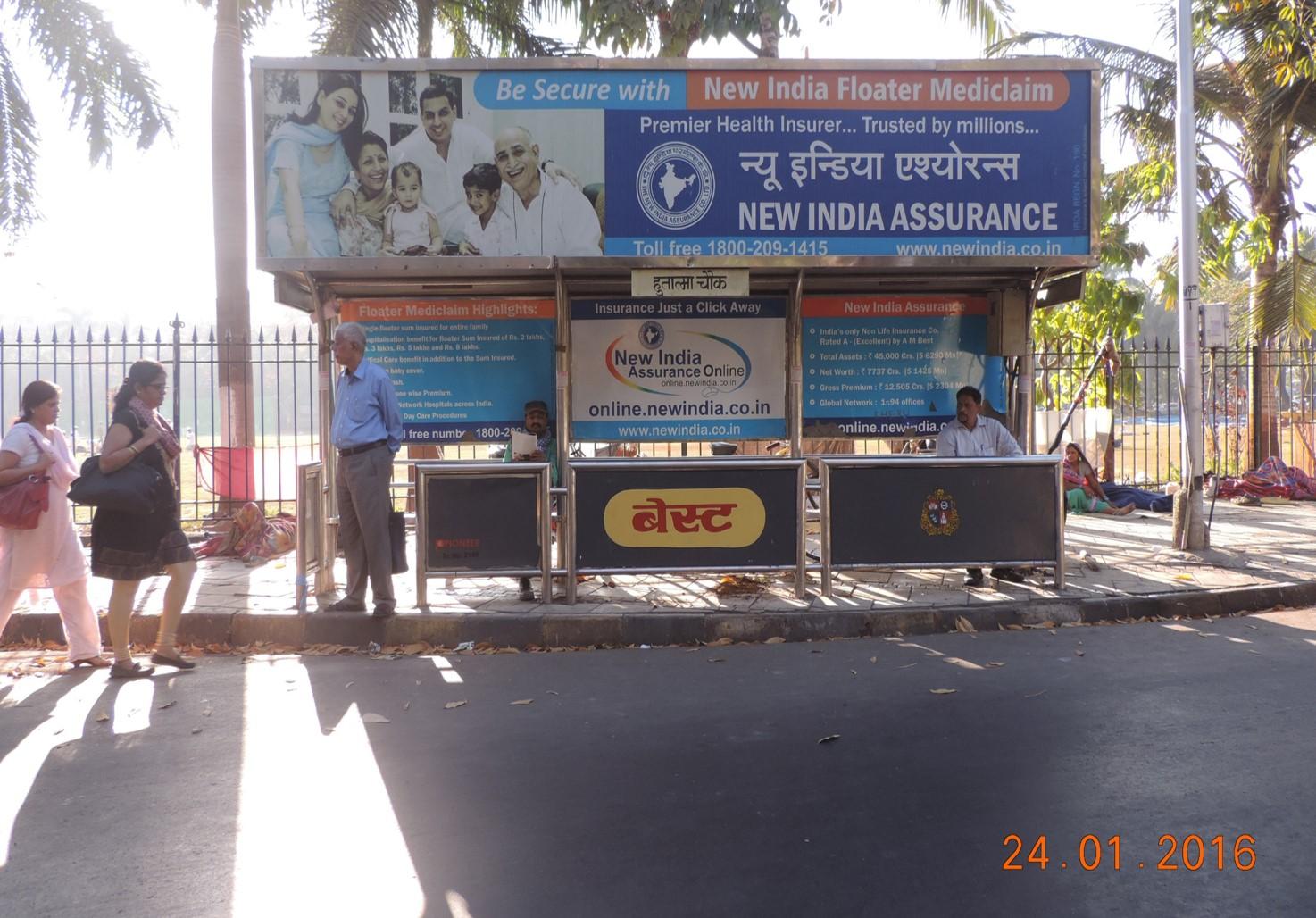 Hutatma Chawk Opp Oval Maidan Up, Mumbai