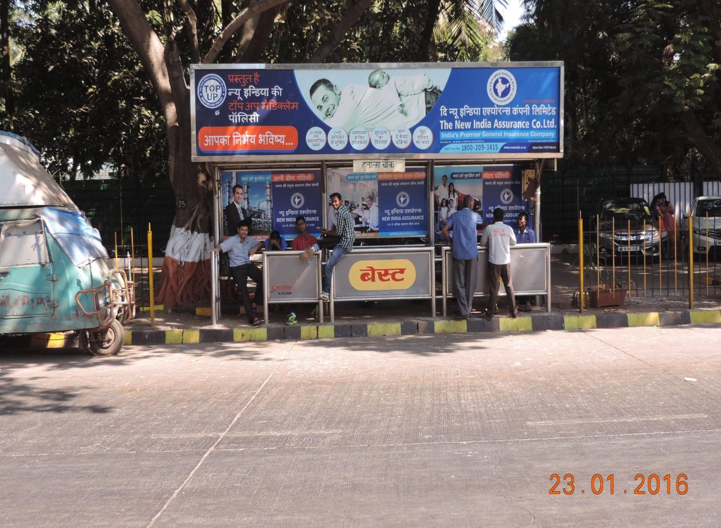 Hutatma Chawk Outside Bombay Gym Khana DN, Mumbai