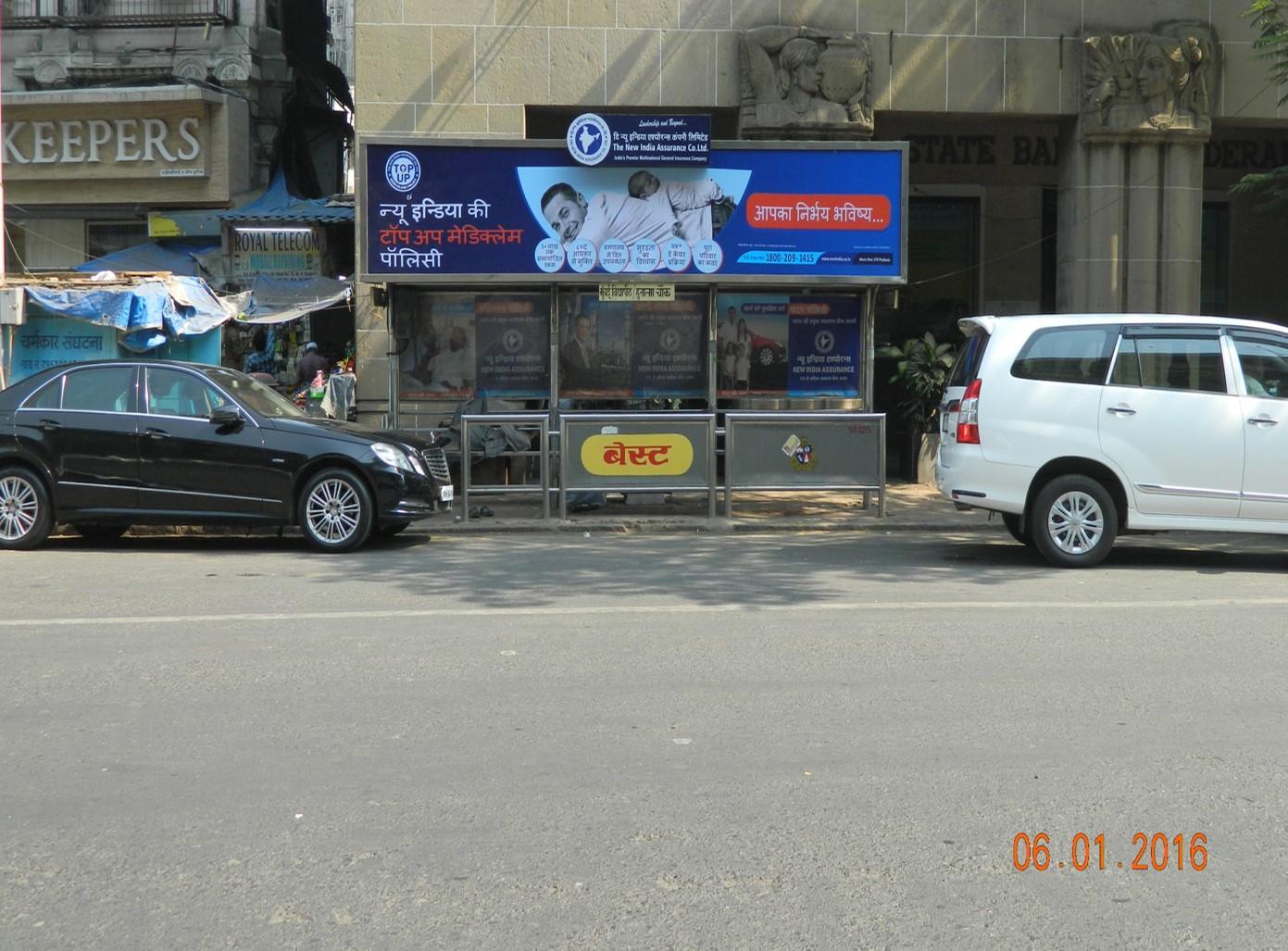 Hutatma Chawk Below New India Insurance Building Dn, Mumbai