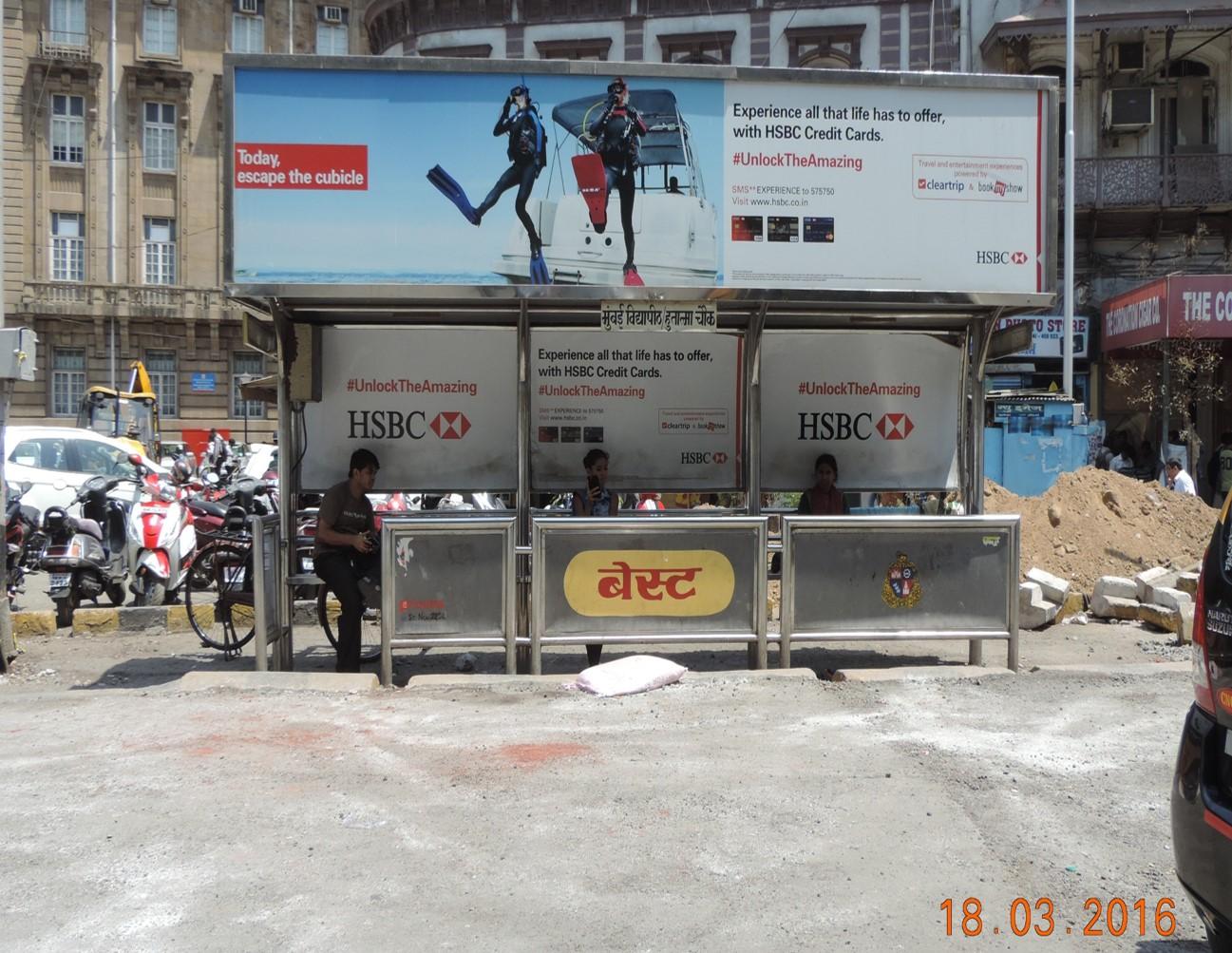 Hutatma Chawk Opp. HSBC Dn, Mumbai