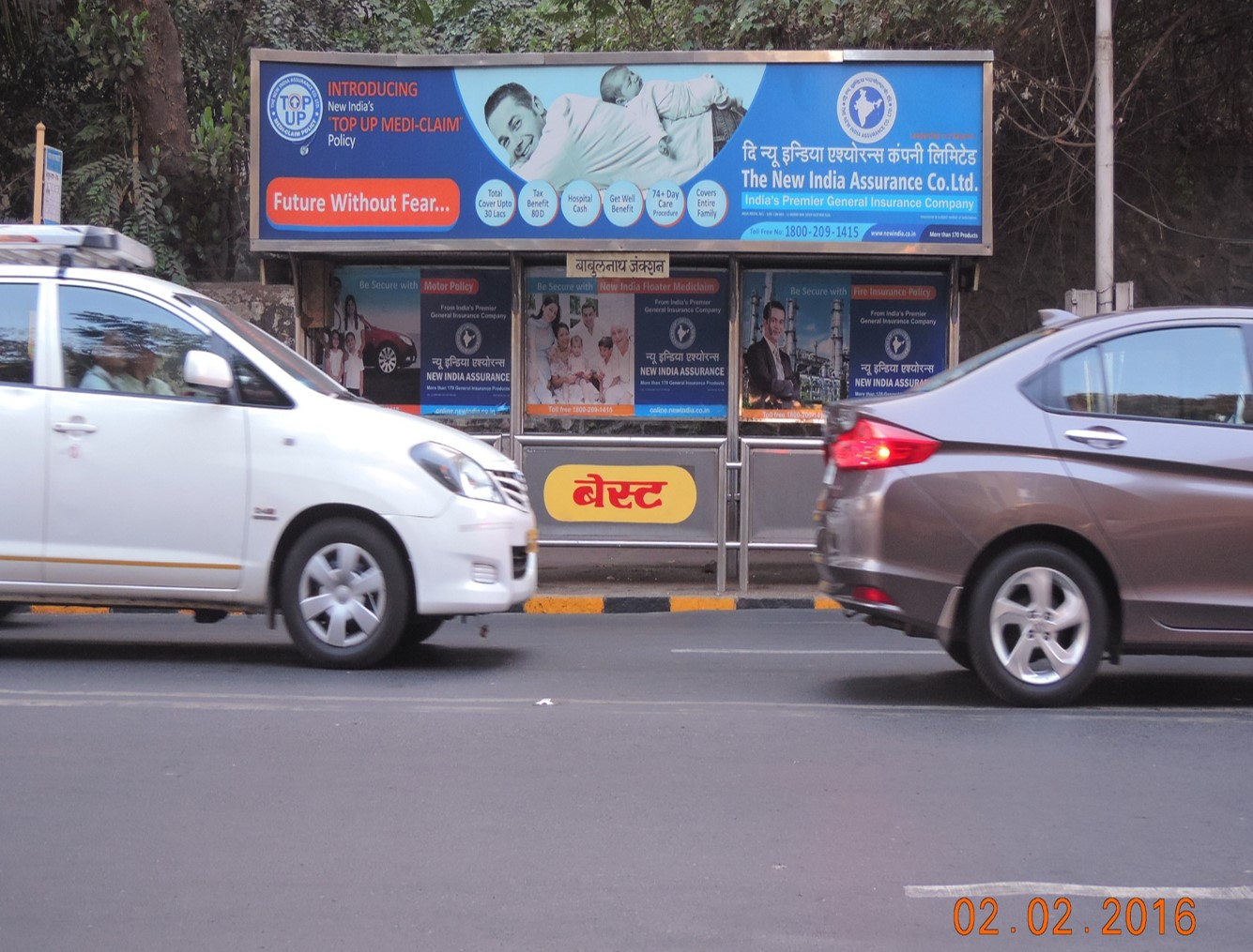 Hughes Road Befor Kemps Corner Up, Mumbai