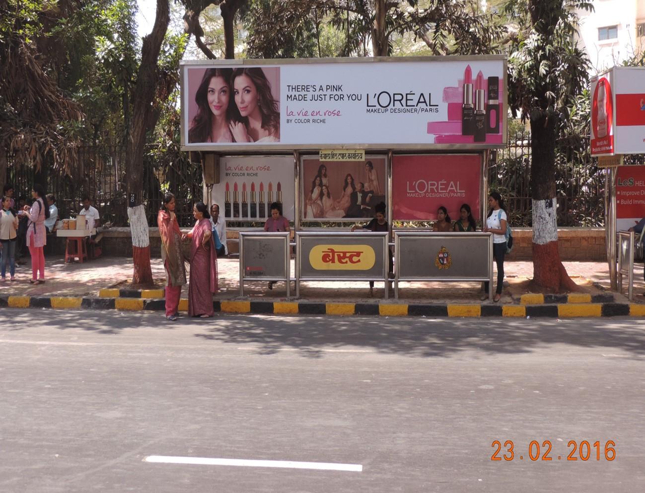 Cumbala Hill Post Office - Peddar Road Up, Mumbai