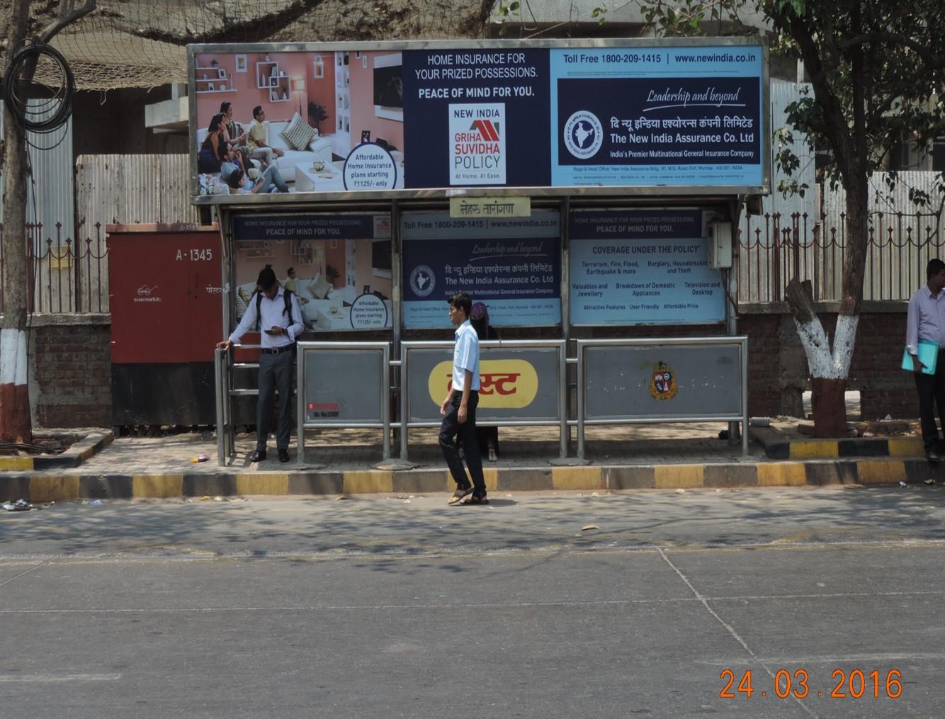 Worli Poonam Chambers Up, Mumbai