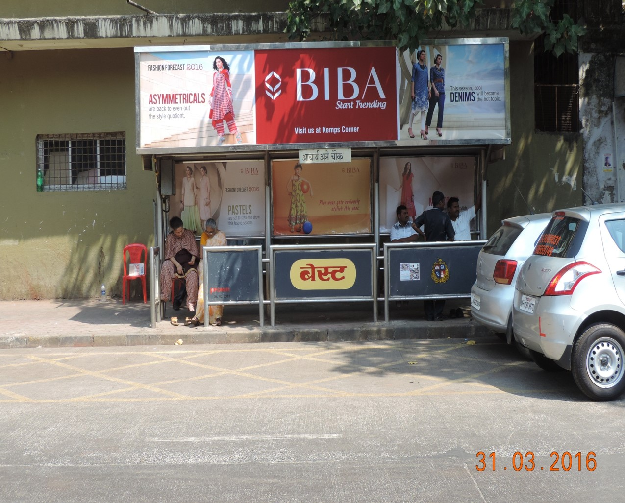 Worli Acharaya Atre Chowk, Nr. Ready Money Dn, Mumbai
