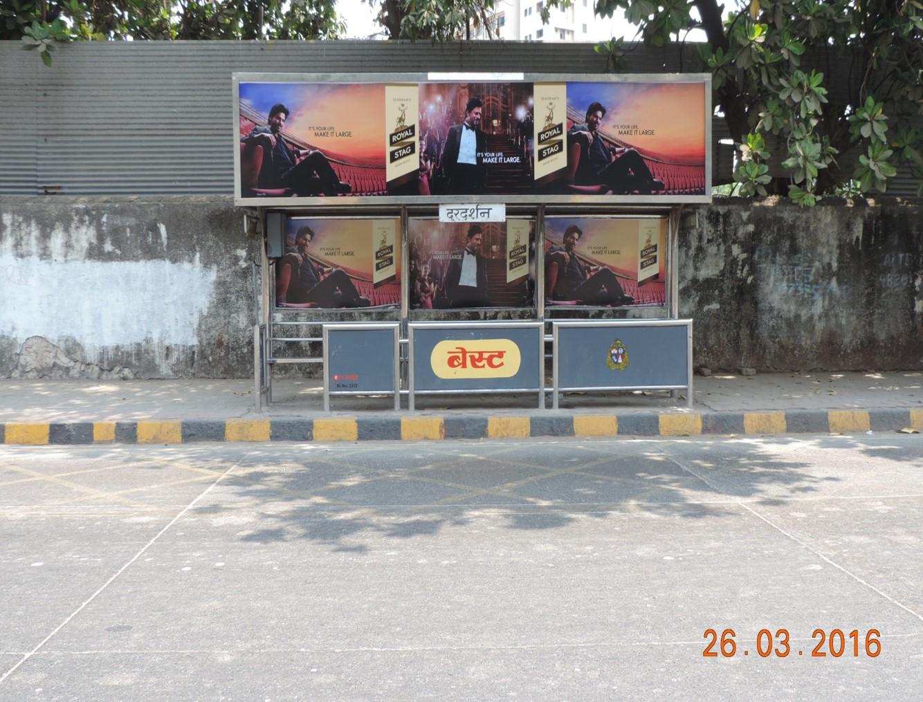 Worli Doordarshan Dn, Mumbai