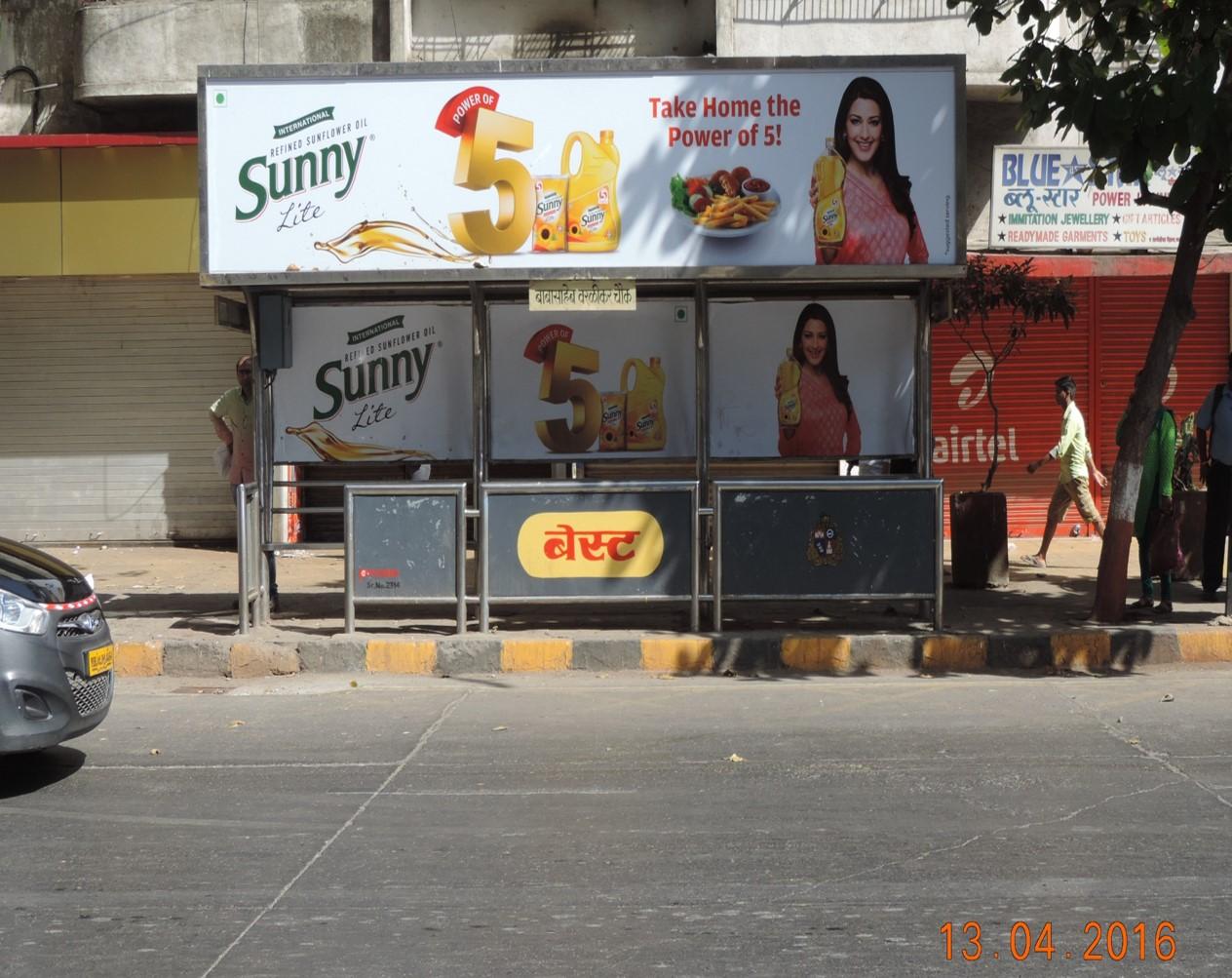 Worli Opp Century Bhavan Up, Mumbai