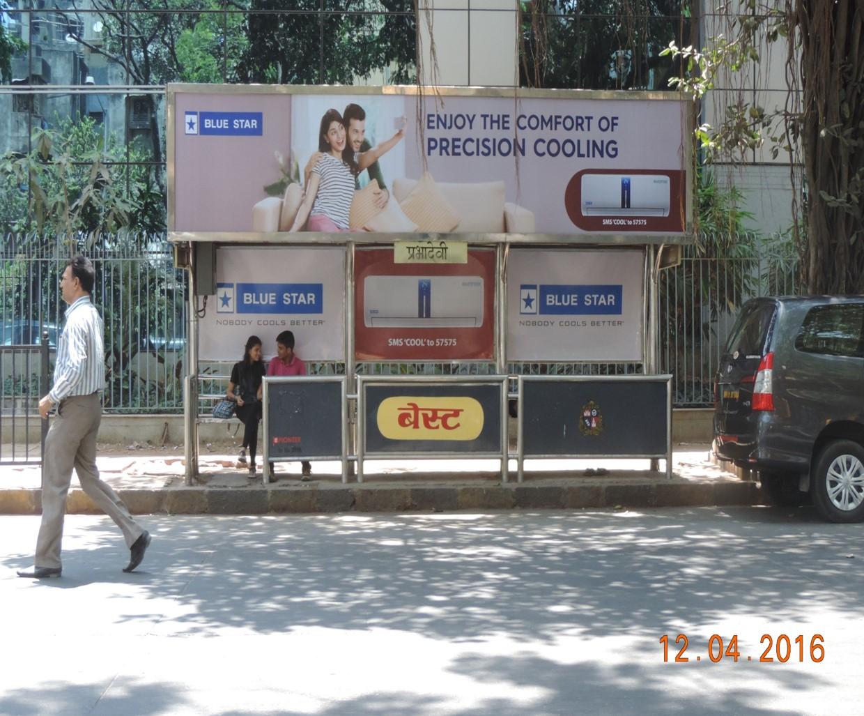 Prabhadevi, O/S Skoda Showroom Dn, Mumbai