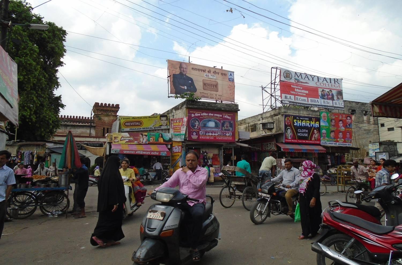 Town Hall, Moradabad
