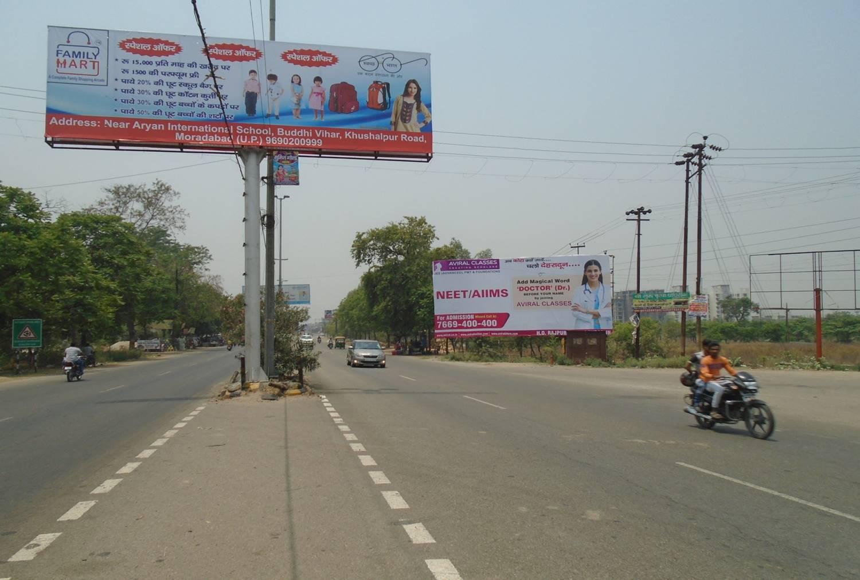 New MBD, Moradabad