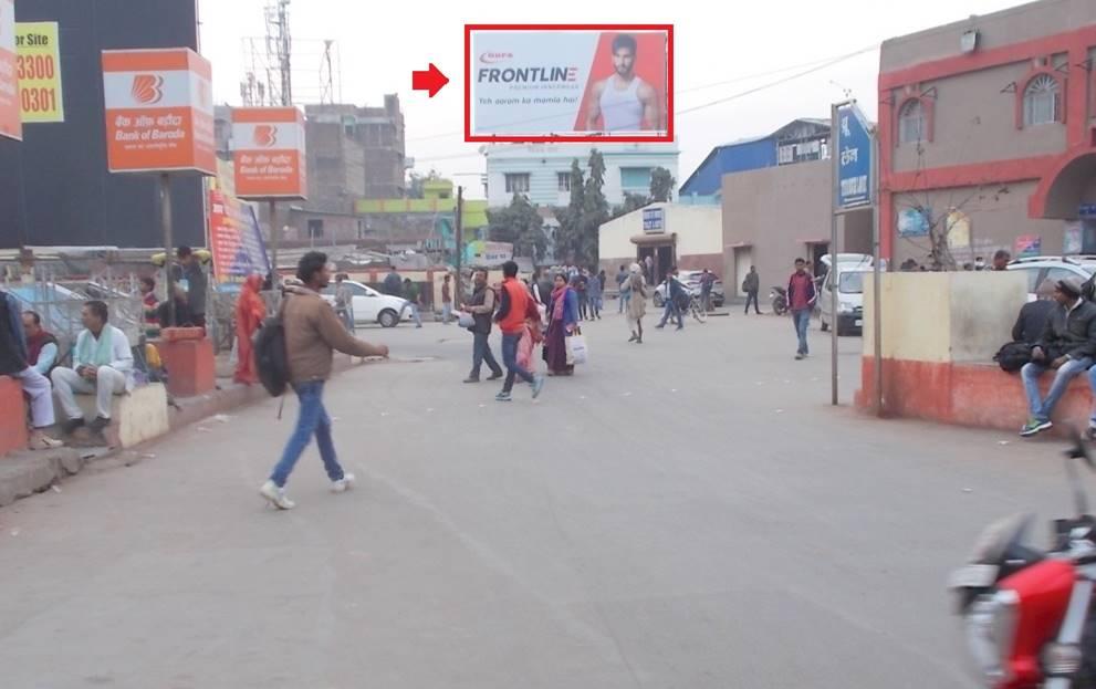 Patna Railway Station, Patna