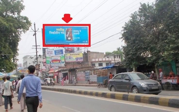 Boaring Road, Patna