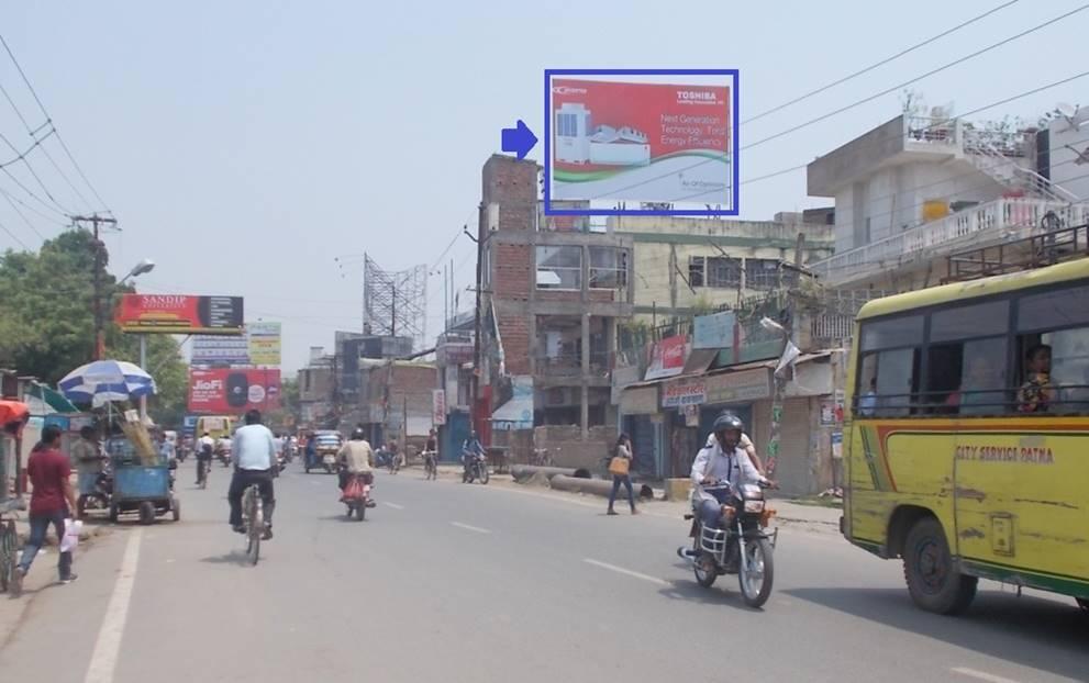 Kankarbagh Main Road, Patna