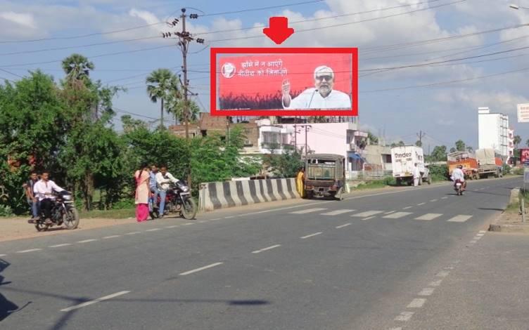 Bypass Main Road, Patna