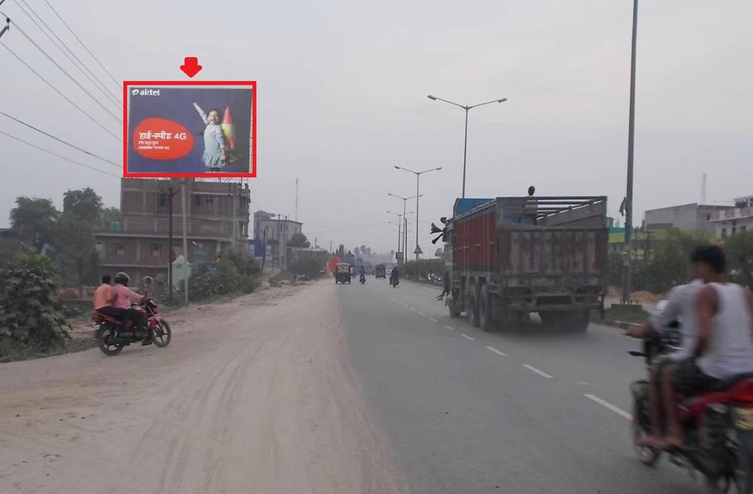 Bypass Road, Toll Plaza UP, Patna