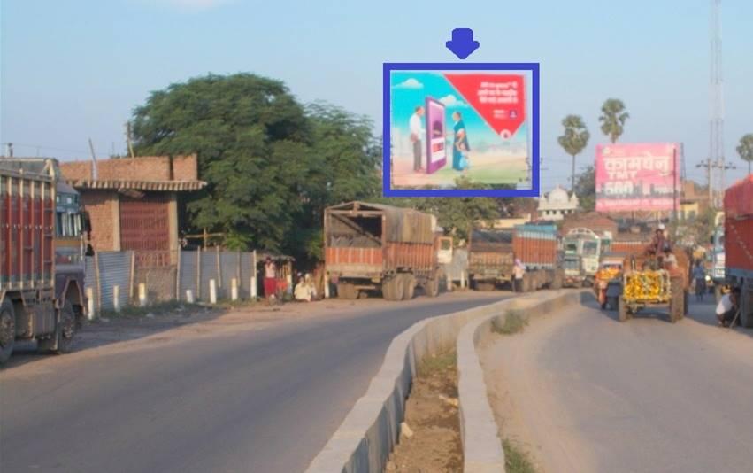 Didarganj chek post, Patna