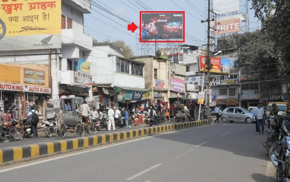 Bhatachariya More, Patna