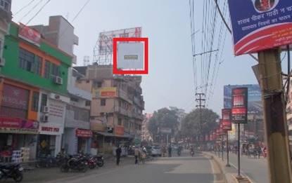 Bhatachariya T Point, Patna