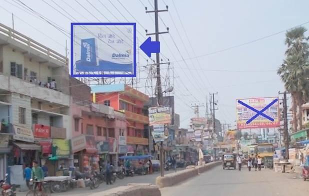 Kurzi, T Point, Patna