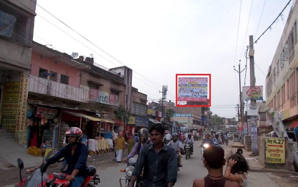 Rajapur Pul, Patna
