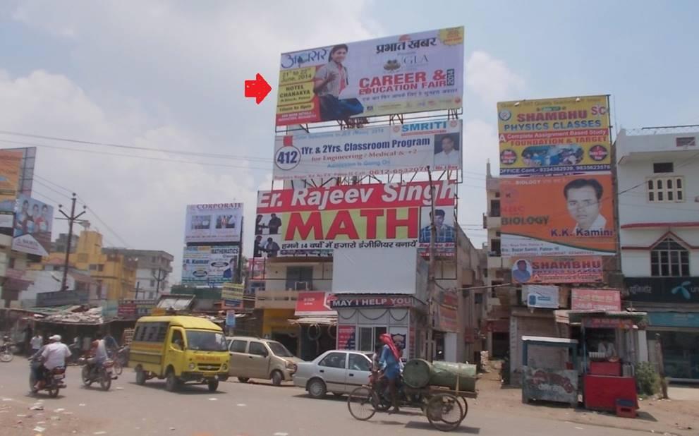 Bazarsamiti main gate, Patna