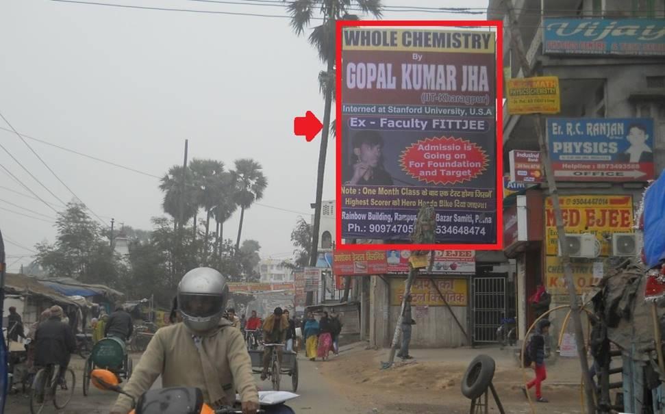 Bazarsamiti road, Patna