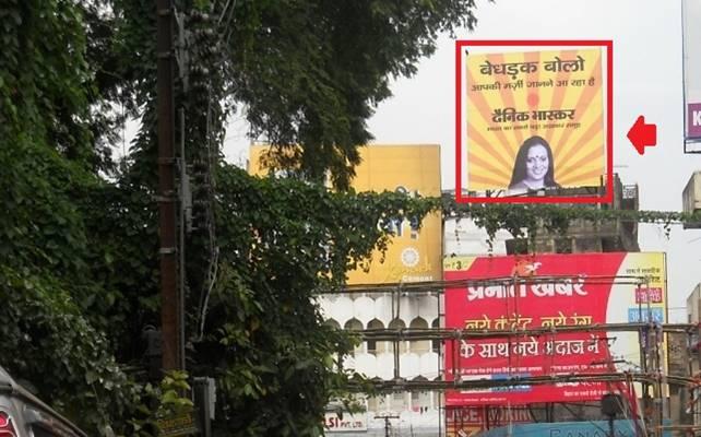 Ashok raj path Road, Patna