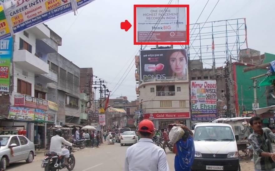 Langar toli, T Point, Patna