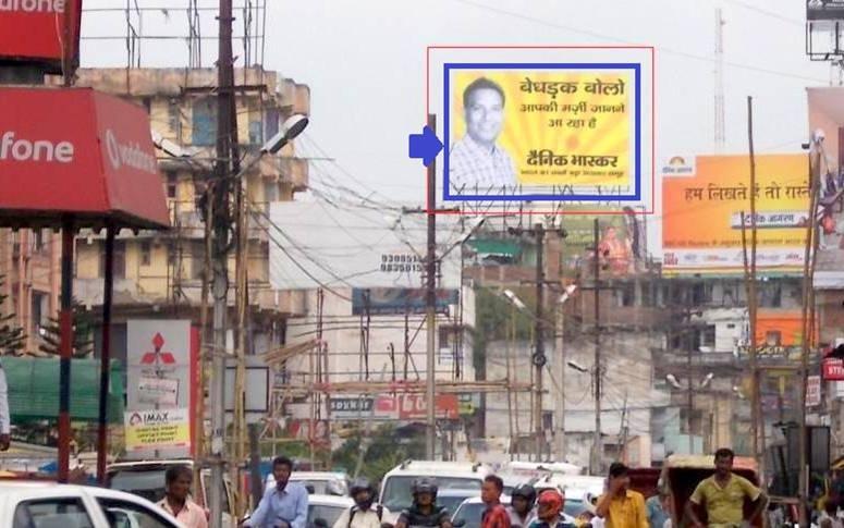 Bhattacharya Road, T Point, Patna