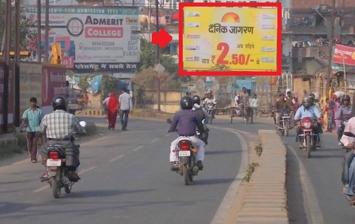 Patna Bus Station Road, Patna