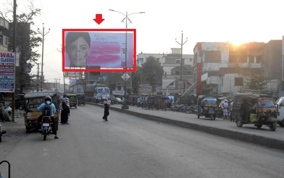 Phulwari sharif Golember, Patna