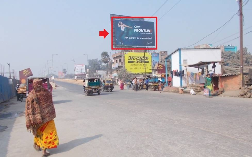Patna city fly over bridge, Patna