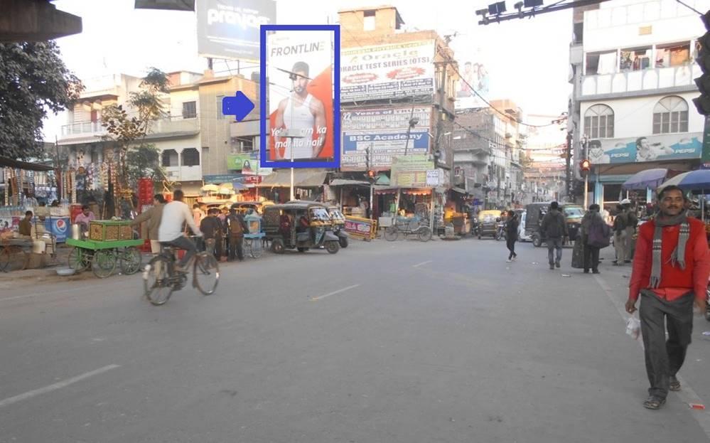 Gaay ghat road, patna
