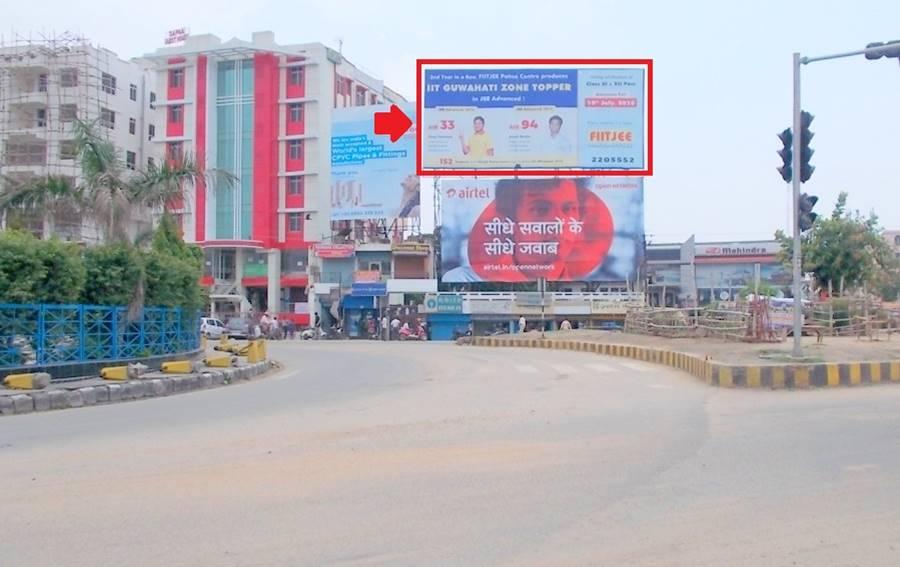 Saguna More, Patna