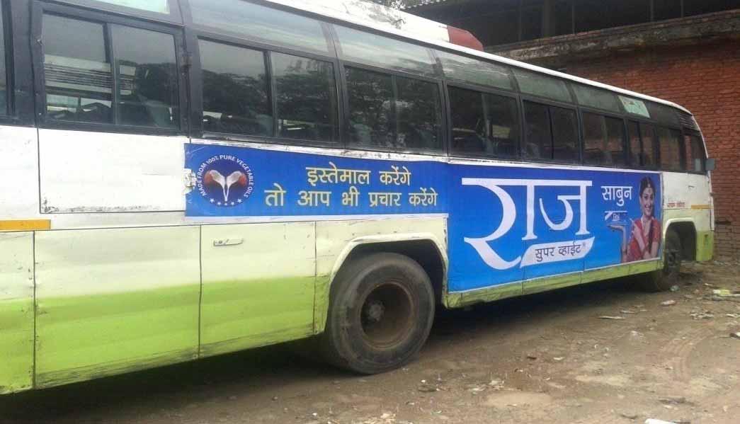 Punjab Roadways Non-Ac Buses, Ludhiana