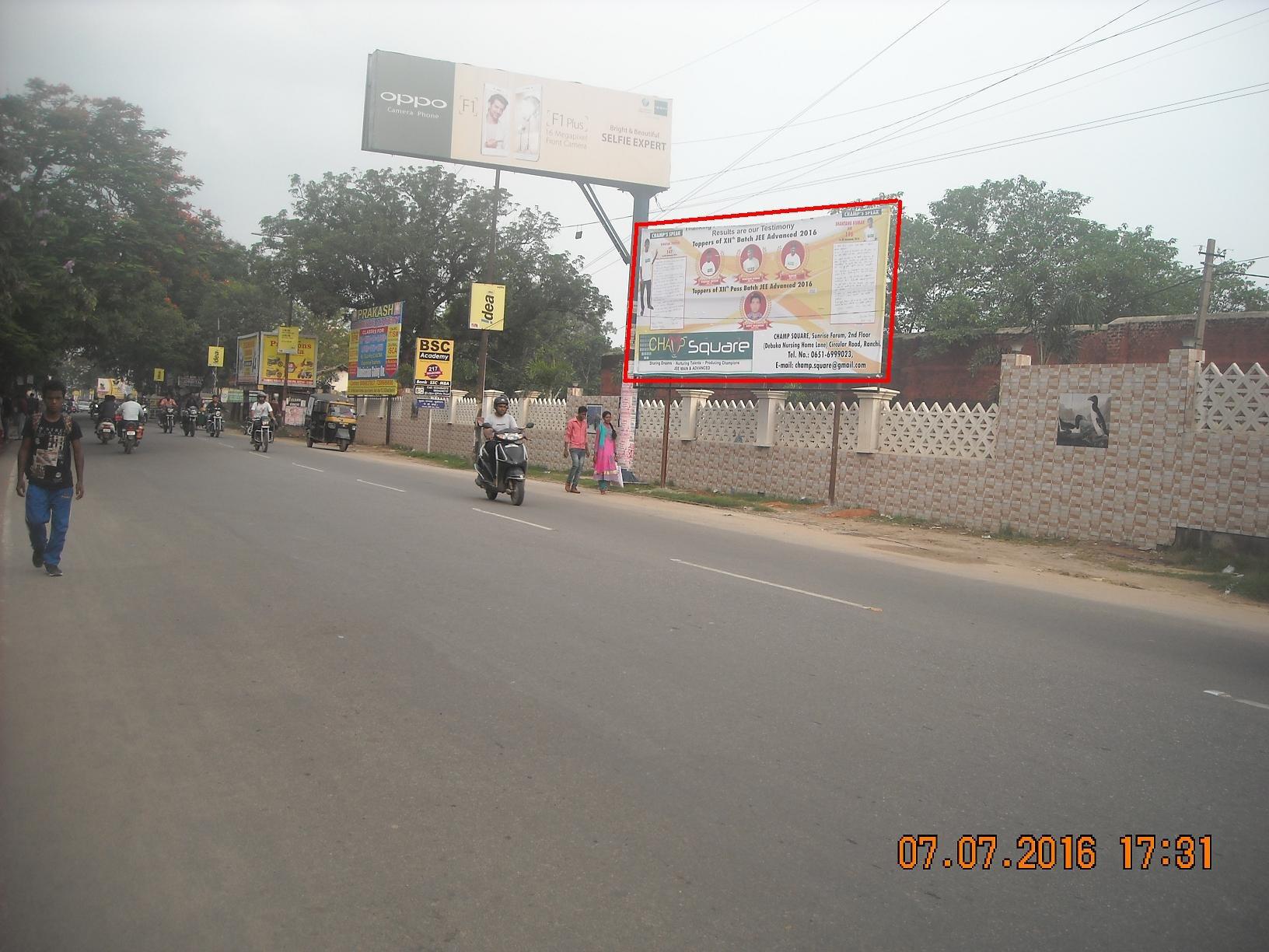 Circular Road Nr Jail Chowk, Ranchi