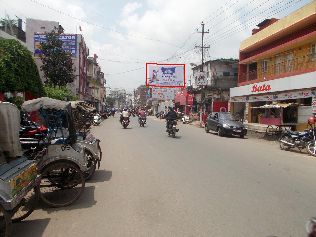 HB Rd, Ranchi