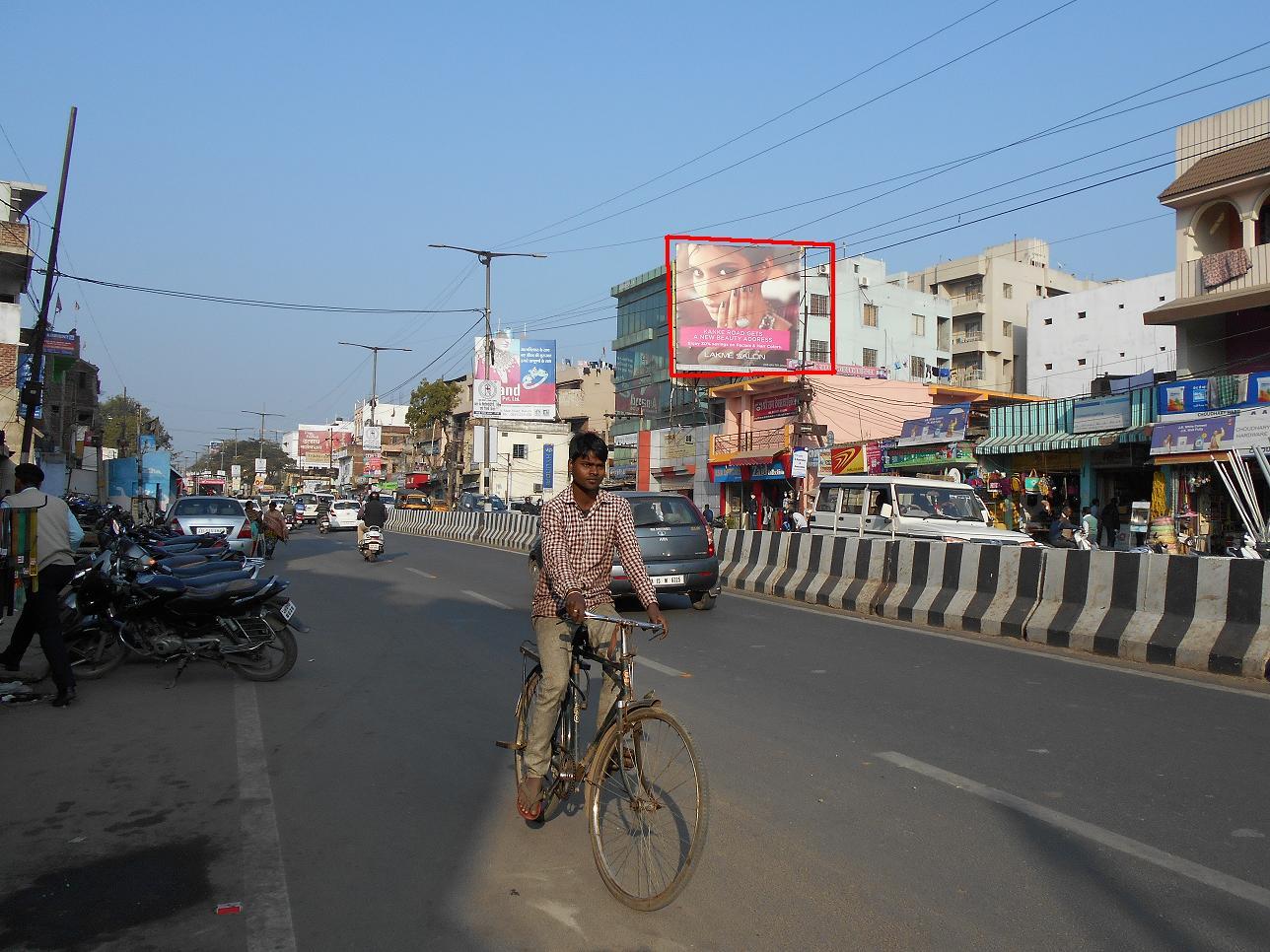 Kishorganj, Ranchi