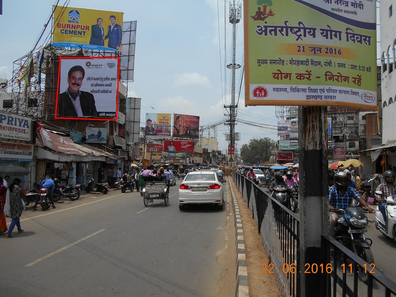 Main Rd, Ranchi