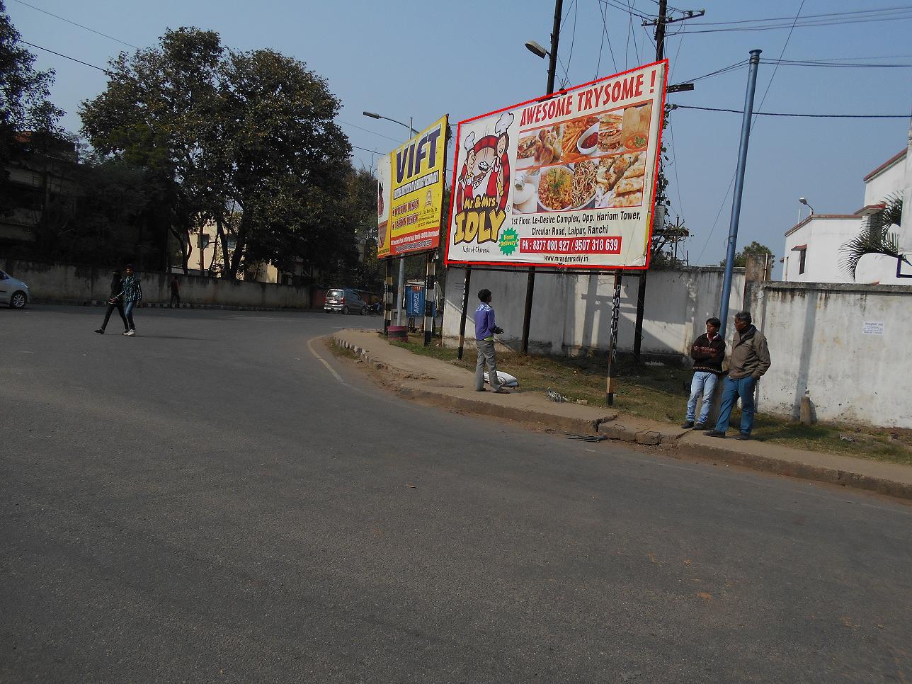 Mutchlighar, Ranchi