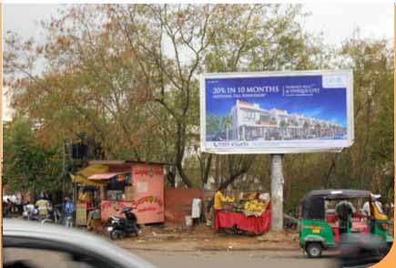 Collectory Circle Kabir Marg, Jaipur