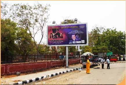 Outside Medical College, Jaipur