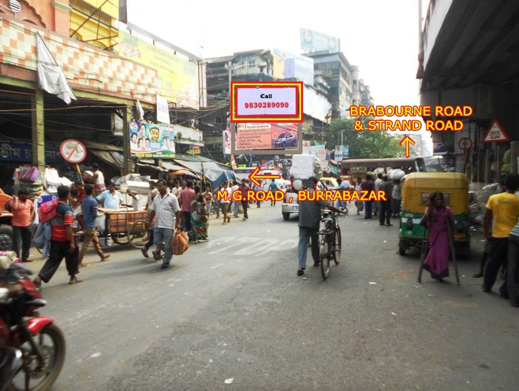 Brabourn road flyover, M.G.Road, Crossing Burrabazar entrance, Kolkata