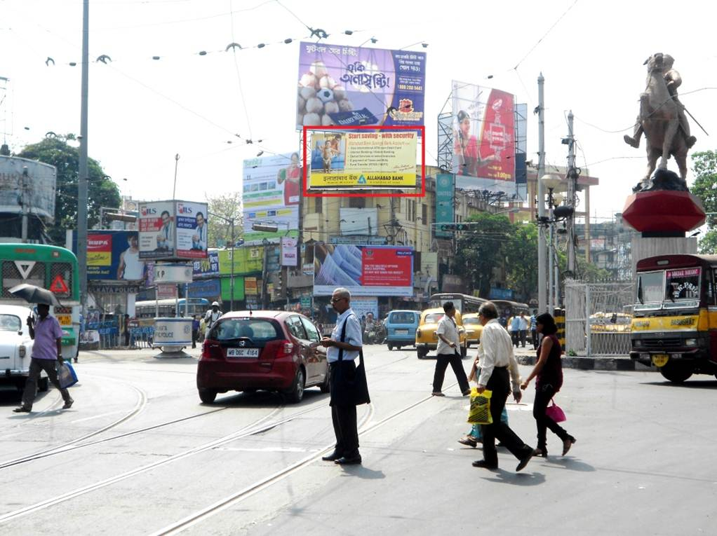 Shyambazar 5 point crossing, Kolkata