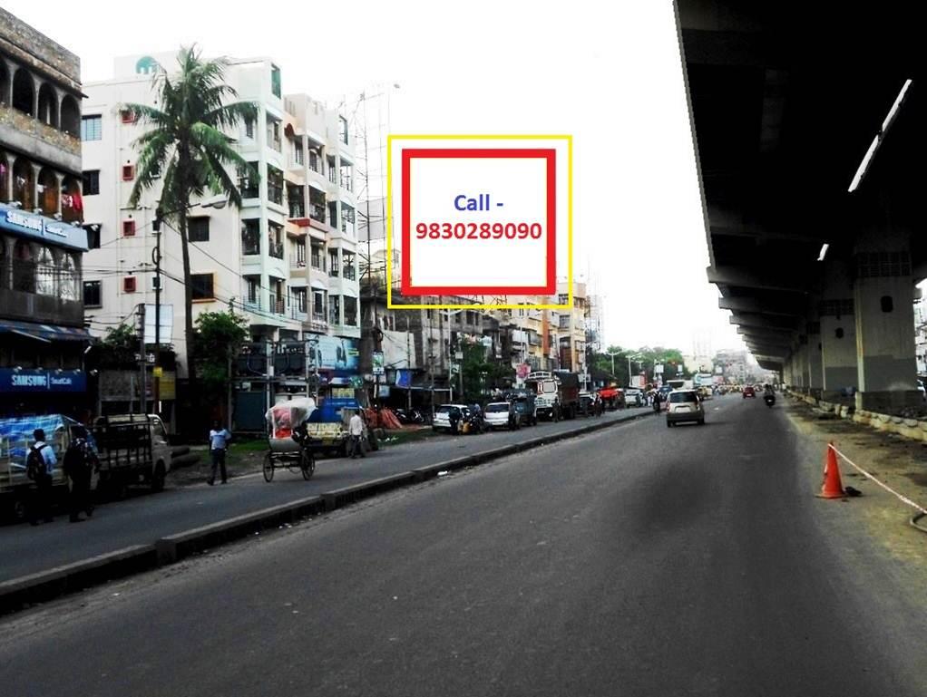 On V.I.P Road Baguihati, Kolkata