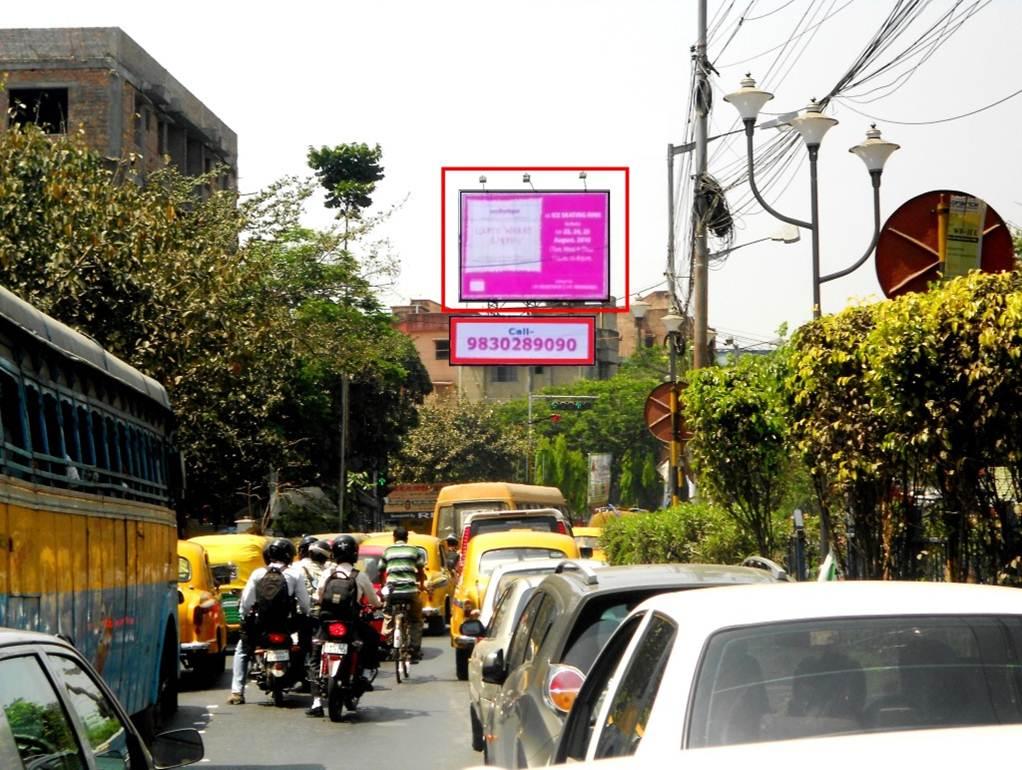 Bejun setu, Kolkata
