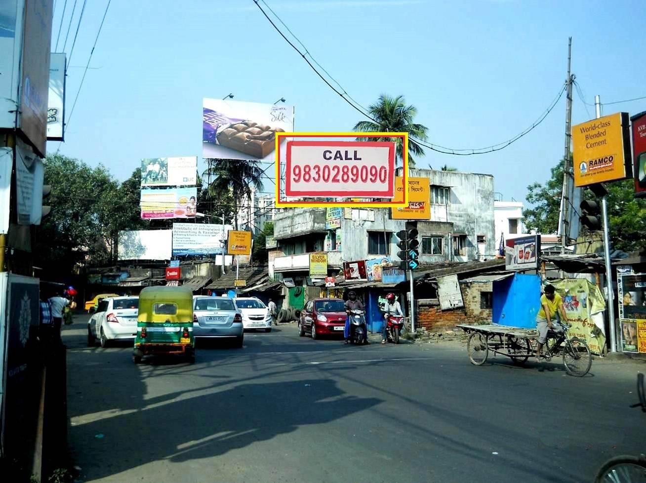 Jadavpur Sulekha, Kolkata